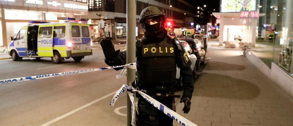 Συνελήφθη ύποπτος για τρομοκρατικό χτύπημα