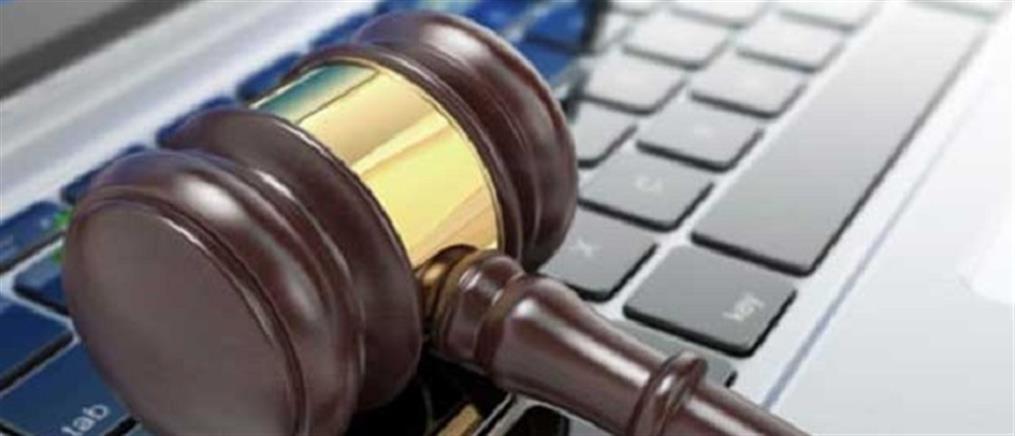 Ενιαίο Πιστοποιητικό Δικαστικής Φερεγγυότητας: Τι είναι και πώς χορηγείται