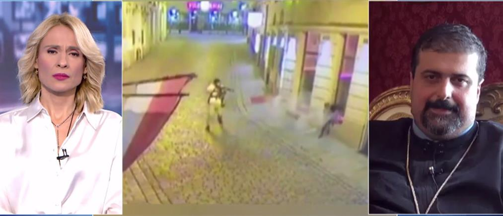 Μαρτυρίες Ελλήνων στον ΑΝΤ1 για το μακελειό στην Βιέννη (βίντεο)