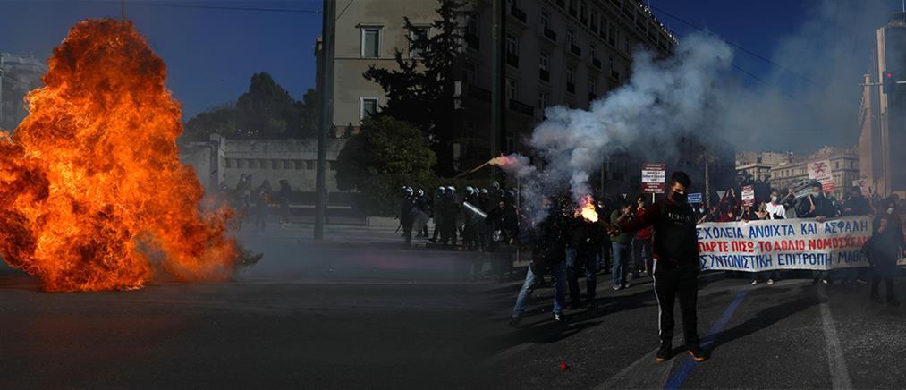 Πανεκπαιδευτικό συλλαλητήριο: Επεισόδια στην Αθήνα (εικόνες)