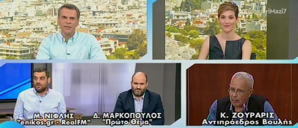 Ζουράρις στον ΑΝΤ1: η συμφωνία των Πρεσπών επικυρώνει την κλοπή του ονόματος (βίντεο)
