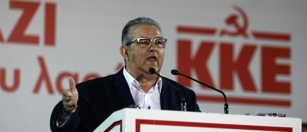 Κουτσούμπας: Νίκη του λαού με ισχυρό ΚΚΕ παντού