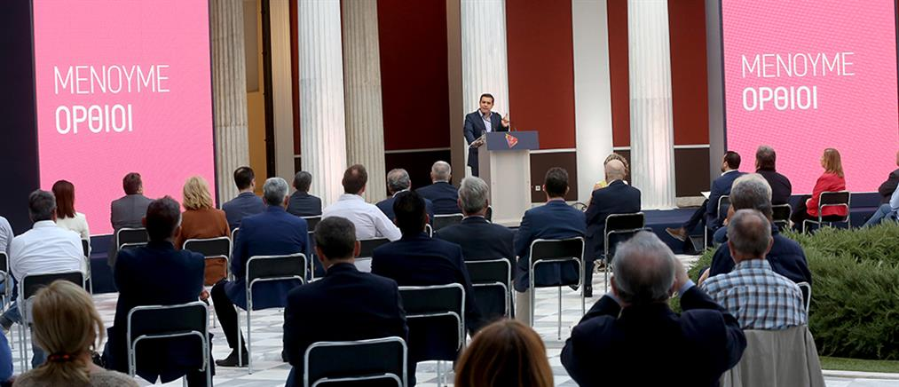 """""""Μένουμε όρθιοι ΙΙ"""" - Τσίπρας: Η κυβέρνηση οδηγεί την χώρα σε νέο κύκλο απόγνωσης"""