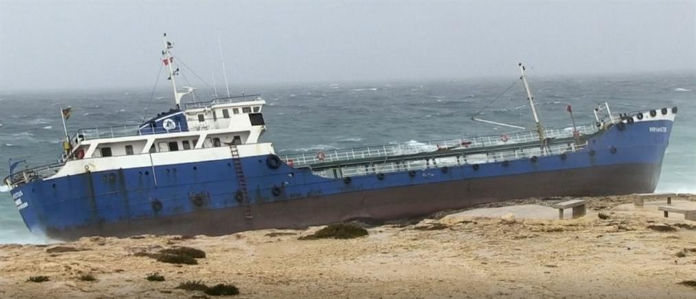 Προσάραξη δεξαμενόπλοιου στη Μάλτα (βίντεο)