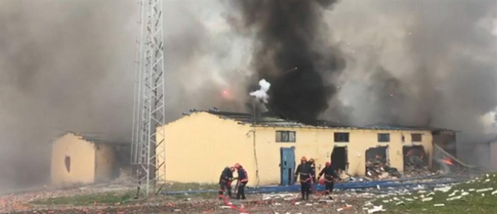 Τουρκία: Ισχυρή έκρηξη σε εργοστάσιο πυροτεχνημάτων (βίντεο)