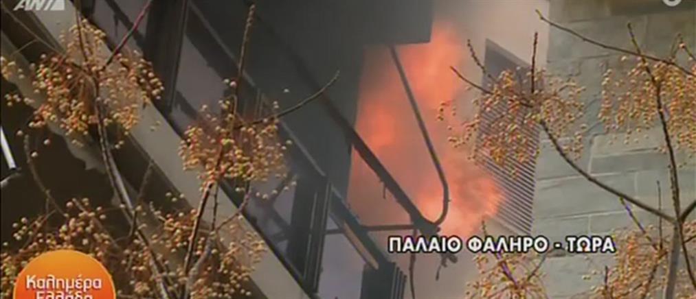 Φωτιά σε διαμέρισμα στο Παλαιό Φάληρο