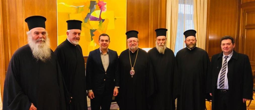 Συνάντηση Τσίπρα με την αντιπροσωπεία του Οικουμενικού Πατριαρχείου