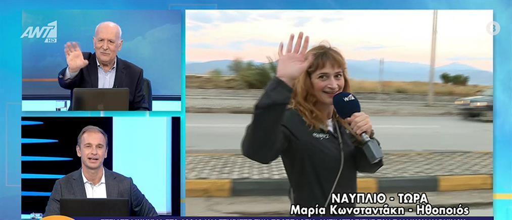 Μαρία Κωνσταντάκη: Θα περπατήσει 210 χιλιόμετρα για καλό σκοπό (βίντεο)