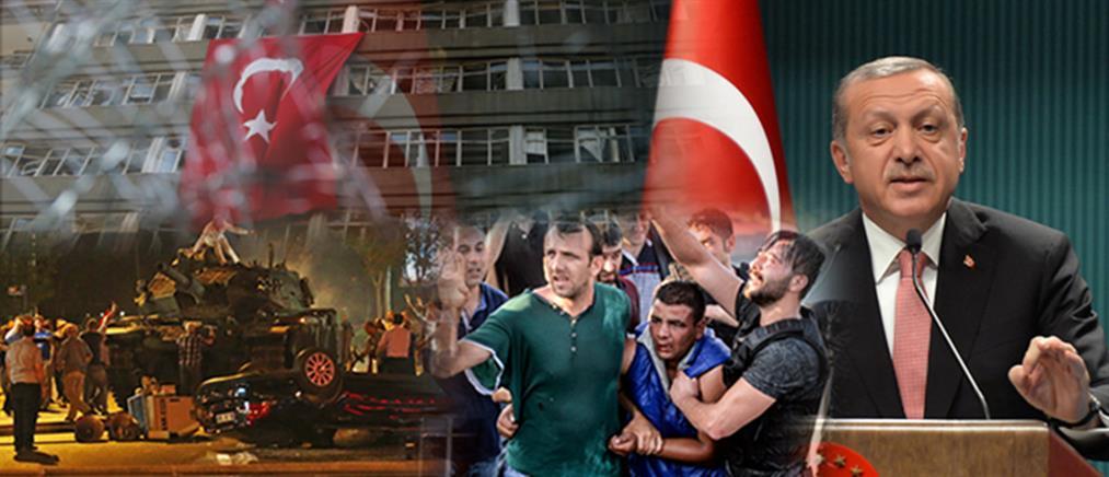 Τούρκος ΥΠΕΣ: οι ΗΠΑ πίσω από το πραξικόπημα του 2016