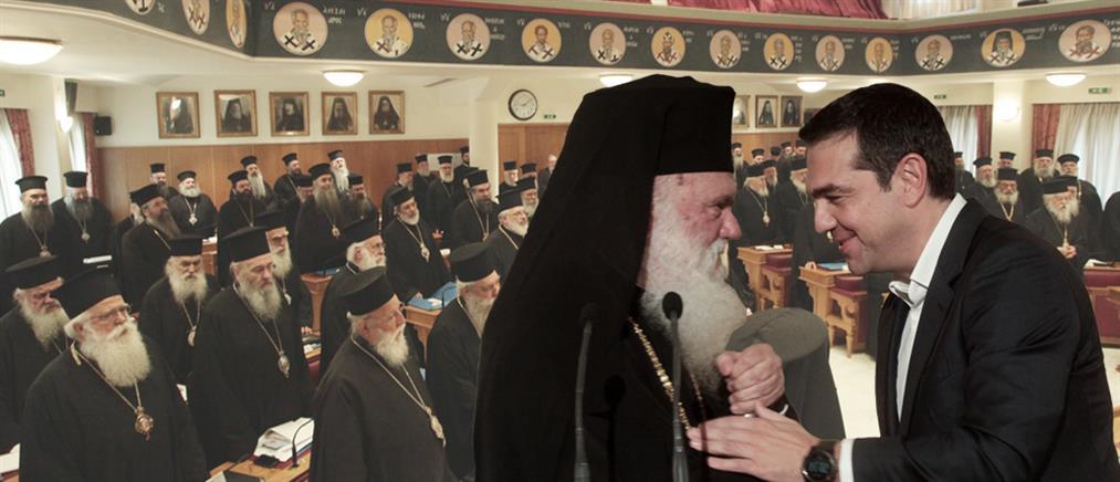 """""""Άδειασμα"""" Ιερώνυμου σε Τσίπρα: άκυρη η συμφωνία για μισθολογικό και περιουσία"""
