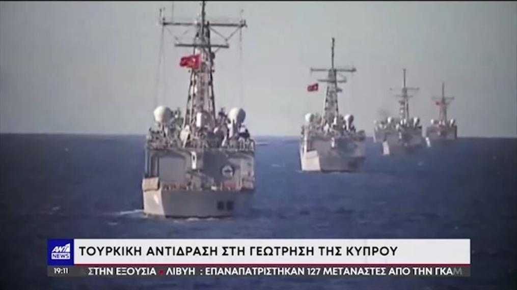 Η Τουρκία, οι απειλές στην Κύπρο και τα ροζ βίντεο