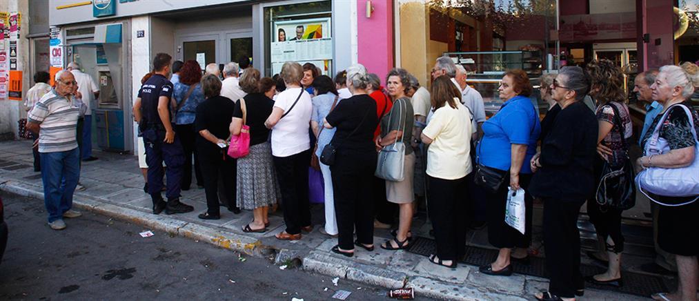 Έκλεισαν 4ετία τα capital control στην Ελλάδα