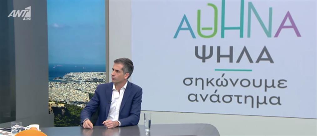 Κώστας Μπακογιάννης στον ΑΝΤ1: Κάθε ψήφος είναι μια ξεκάθαρη εντολή (βίντεο)