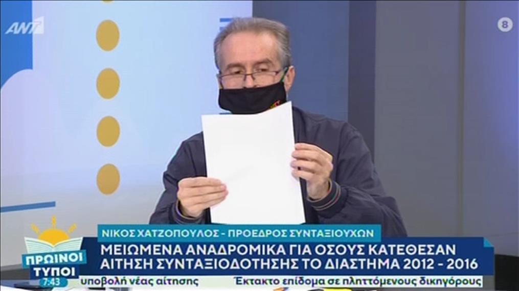 """Ο Νίκος Χατζόπουλος στην εκπομπή """"Πρωινοί Τύποι"""""""