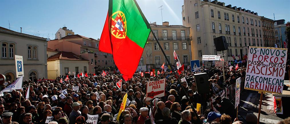 Λιτότητα στην Πορτογαλία και το 2014