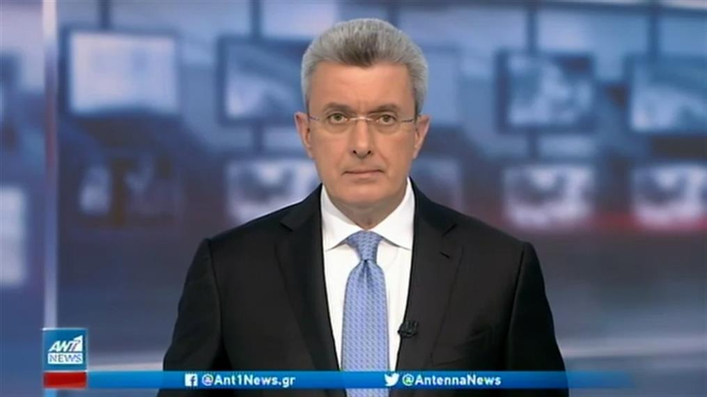 ANT1 NEWS 21-04-2021 ΣΤΙΣ 18:50