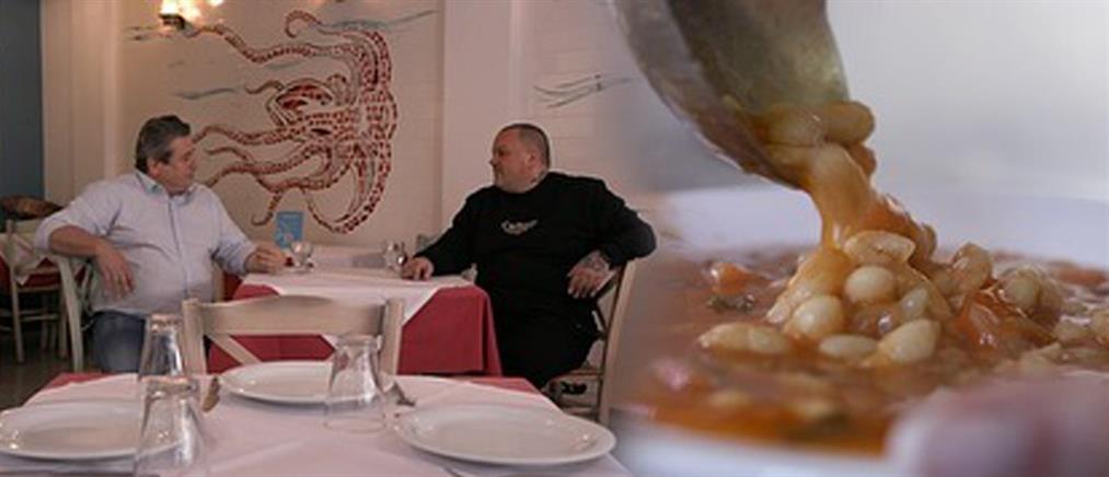 """""""Γειτονιές στο πιάτο"""": Ο Δημήτρης Σκαρμούτσος στην Ηλιούπολη (εικόνες)"""