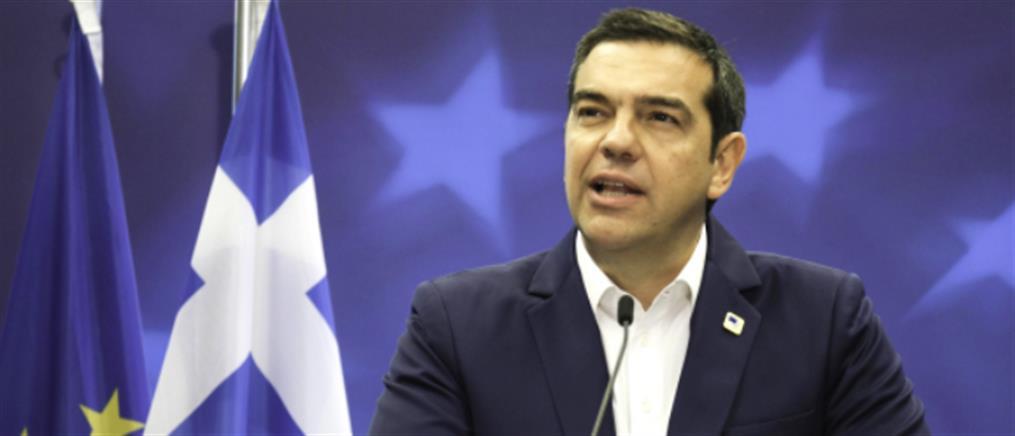 Τσίπρας: ξεκάθαρο το μήνυμα της ΕΕ στην Τουρκία