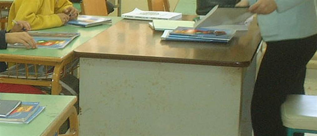 ΝΔ: η Κυβέρνηση έθεσε την αξιολόγηση των εκπαιδευτικών υπό διωγμό