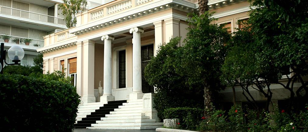 Στην Αθήνα ο Ρώσος Αντιπρόεδρος