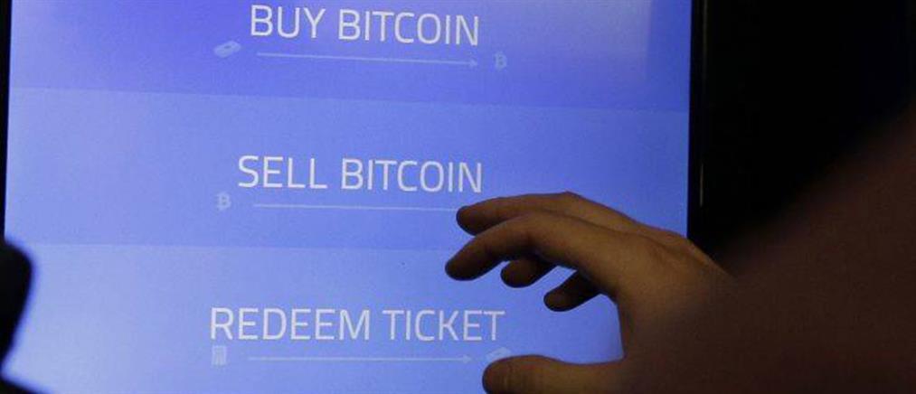 """Το Facebook """"μπλοκάρει"""" τις διαφημίσεις του Bitcoin"""
