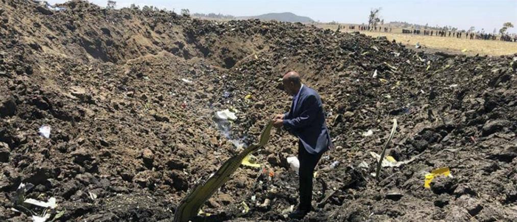Συνετρίβη Boeing 737 των αιθιοπικών αερογραμμών