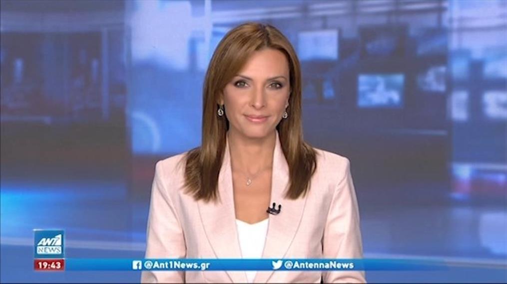 ANT1 NEWS 02-08-2021 ΣΤΙΣ 18:50