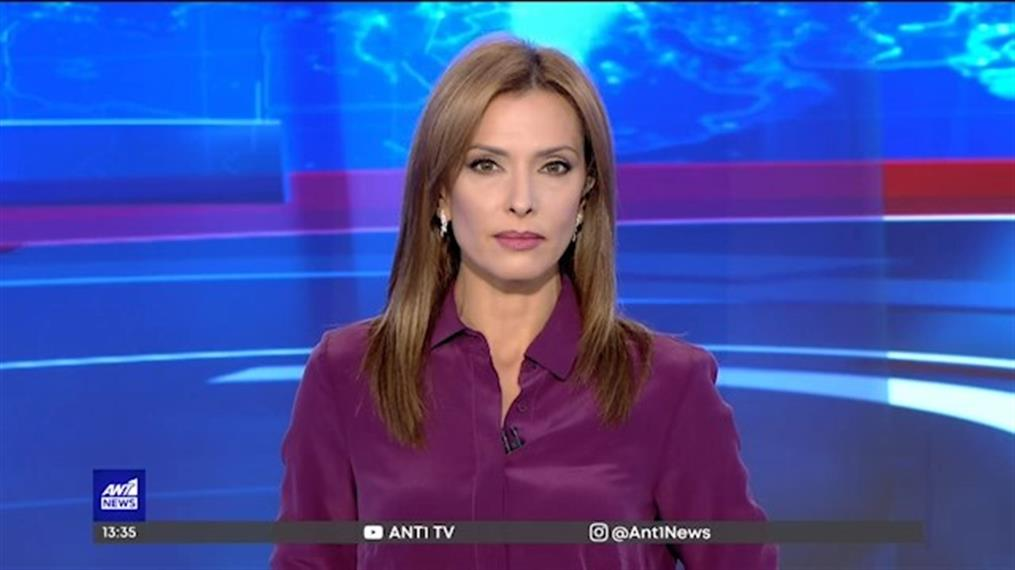 ANT1 NEWS 21-09-2021 ΣΤΙΣ 13:00