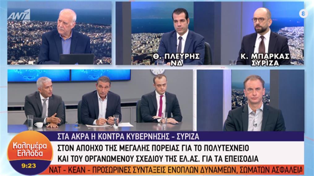 Οι Πλεύρης και Μπάρκας, στην εκπομπή «Καλημέρα Ελλάδα»