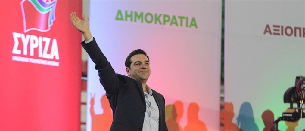 Πρώτη αντίδραση ΣΥΡΙΖΑ: Μεγάλη ιστορική νίκη για το λαό