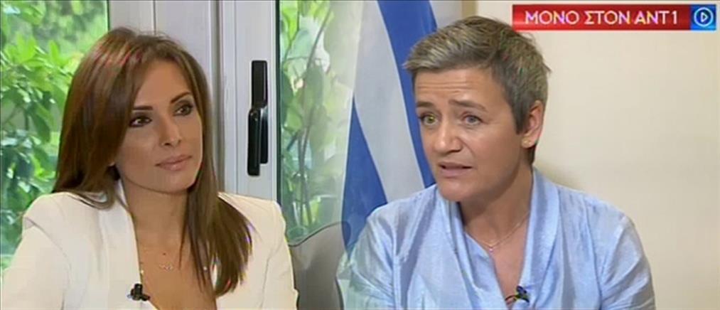 Η Ευρωπαία Επίτροπος Μαργκρέτε Βεστάγκερ στον ΑΝΤ1 (βίντεο)