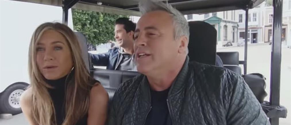 Friends Reunion: Το βίντεο του παρουσιαστή από τα παρασκήνια