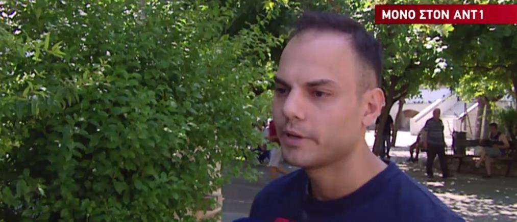 Μάθημα τιμιότητας: πυροσβέστης βρήκε και παρέδωσε πορτοφόλι με χιλιάδες ευρώ (βίντεο)