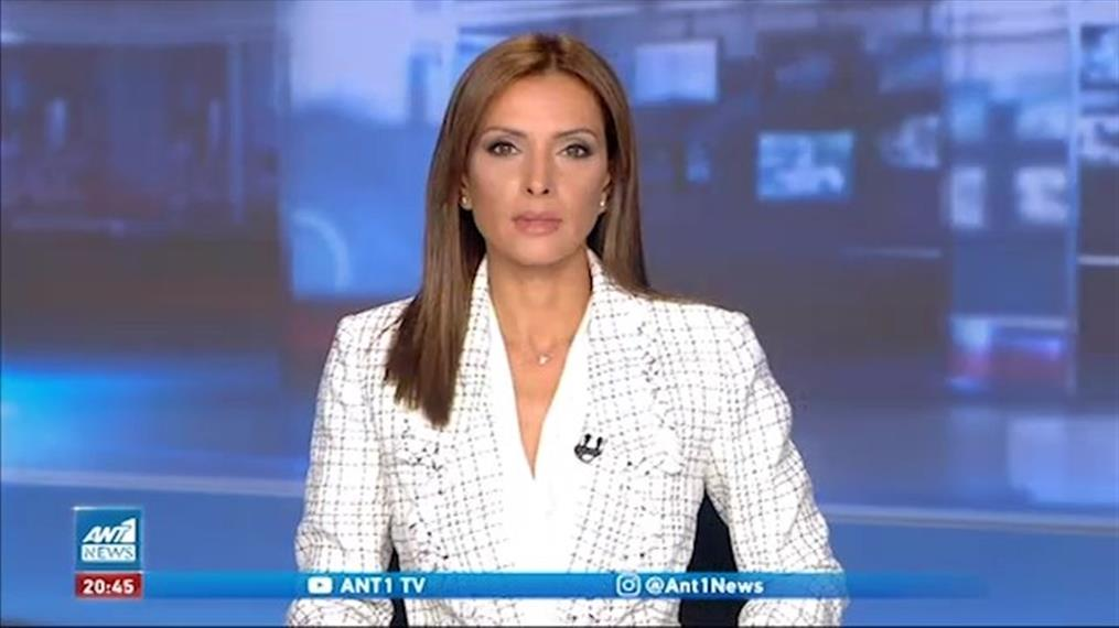 ANT1 NEWS 04-08-2021 ΣΤΙΣ 18:50