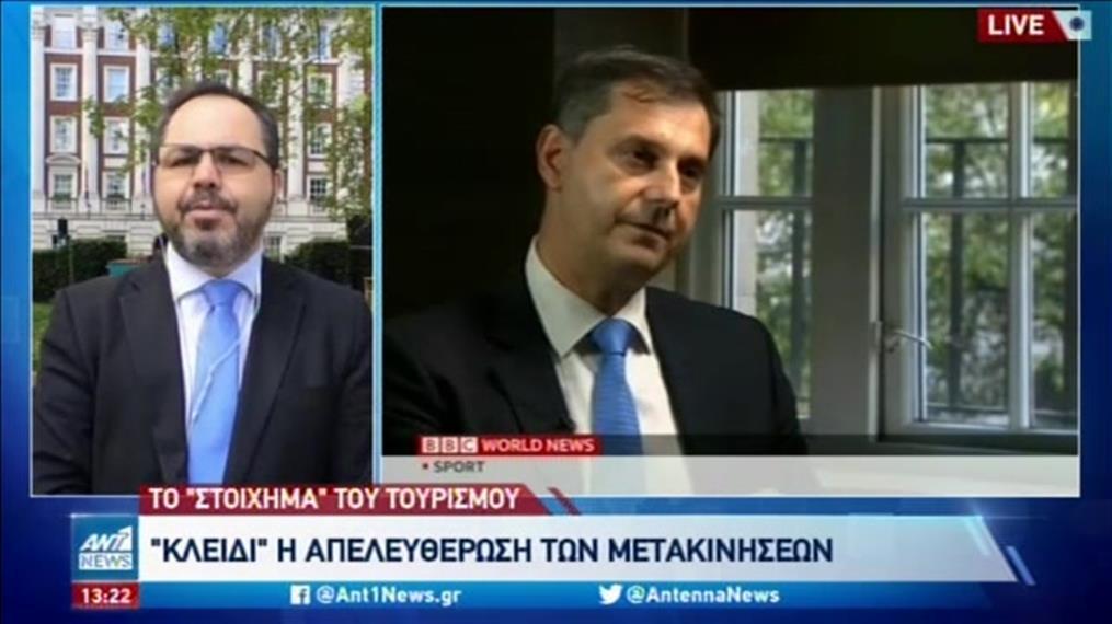 Τουρισμός: ο Θεοχάρης στην Βρετανία για την προώθηση της Ελλάδας