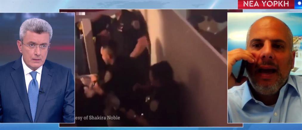 Στον ΑΝΤ1 ο δικηγόρος της οικογένειας του ομογενούς που σκοτώθηκε στη Νέα Υόρκη (βίντεο)