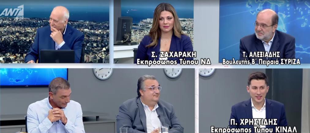 Ζαχαράκη – Αλεξιάδης και Χρηστίδης στον ΑΝΤ1 για το εκλογικό αποτέλεσμα (βίντεο)