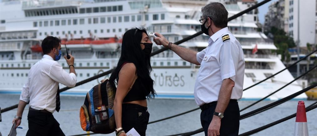 Αναθεώρηση του πρωτοκόλλου επιβατών στα πλοία