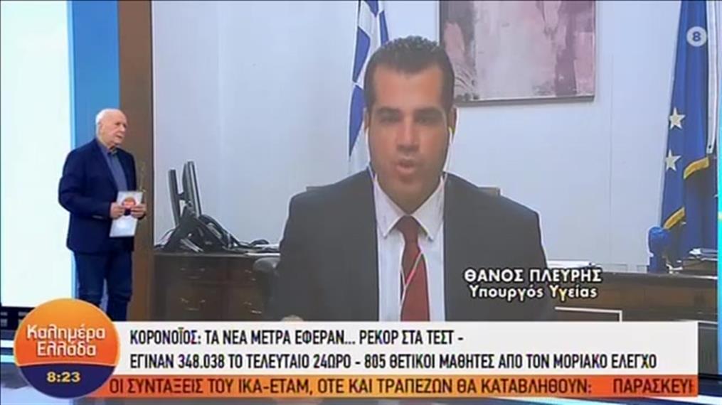 """Ο Θάνος Πλεύρης στο """"Καλημέρα Ελλάδα"""""""