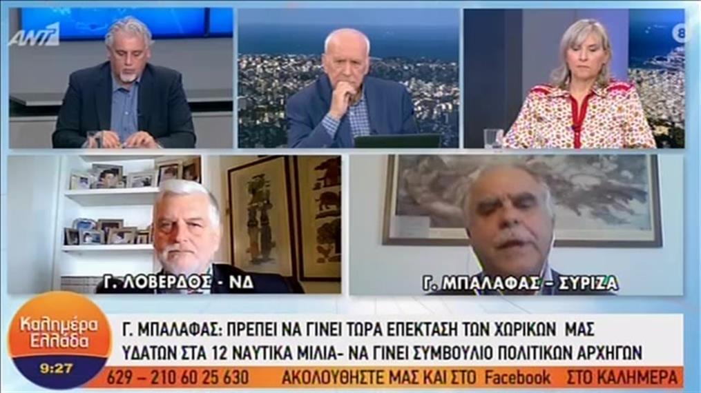 """Γ. Λοβέρδος - Γ. Μπαλάφας στην εκπομπή """"Καλημέρα Ελλάδα"""""""