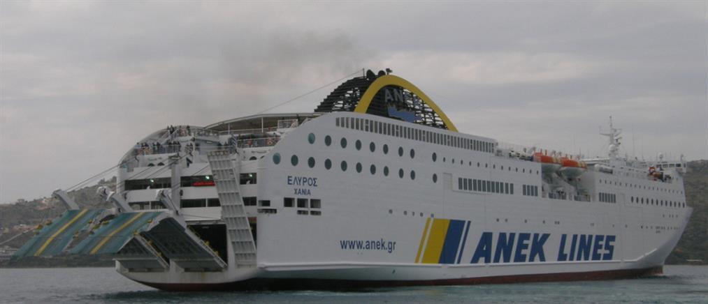 Τραγωδία εν πλω: Νεκρός επιβάτης πλοίου