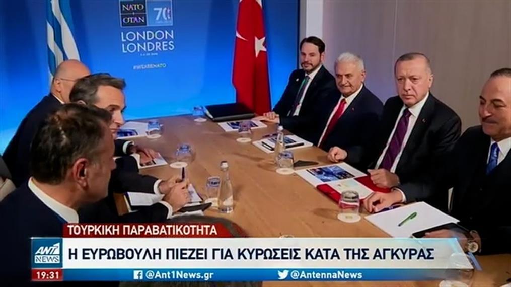 Η Ευρωβουλή πιέζει για κυρώσεις κατά της Τουρκίας