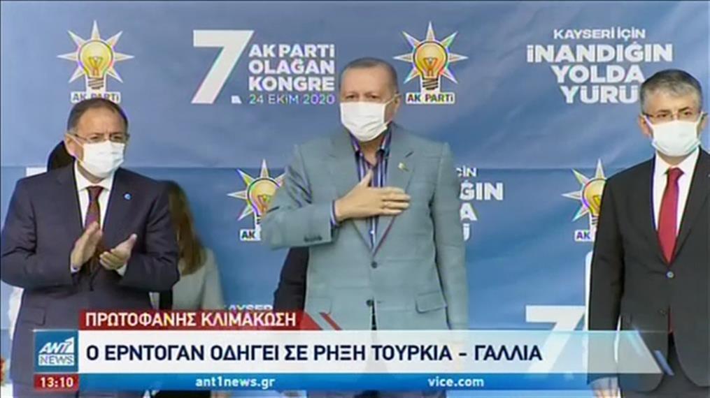 Ψυχροπολεμικό κλίμα» μεταξύ Ερντογάν – Μακρόν