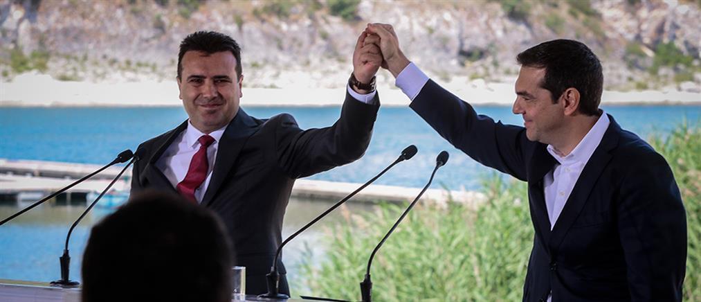 ΣΥΡΙΖΑ: έχουμε εξασφαλίσει το erga omnes για την Βόρεια Μακεδονία