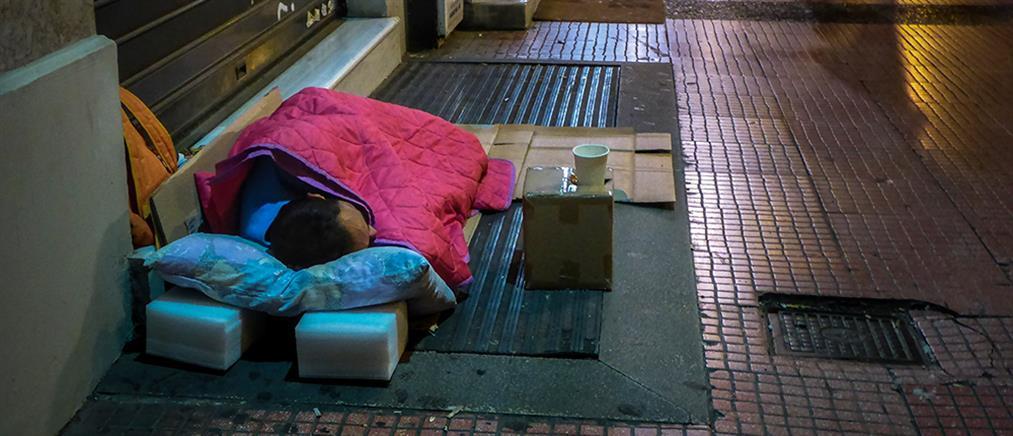 Θερμαινόμενοι χώροι για άστεγους σε Αθήνα και Πειραιά