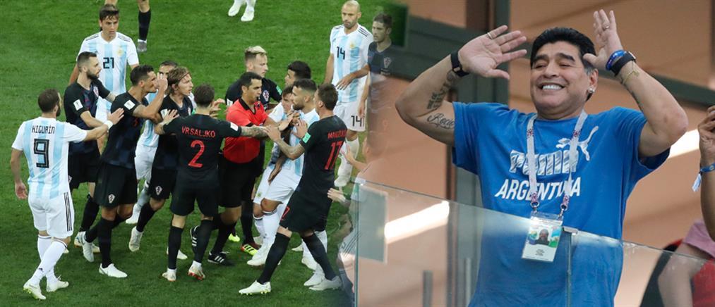 FIFA: ο Μαραντόνα πρέπει να δείχνει σεβασμό στους φιλάθλους
