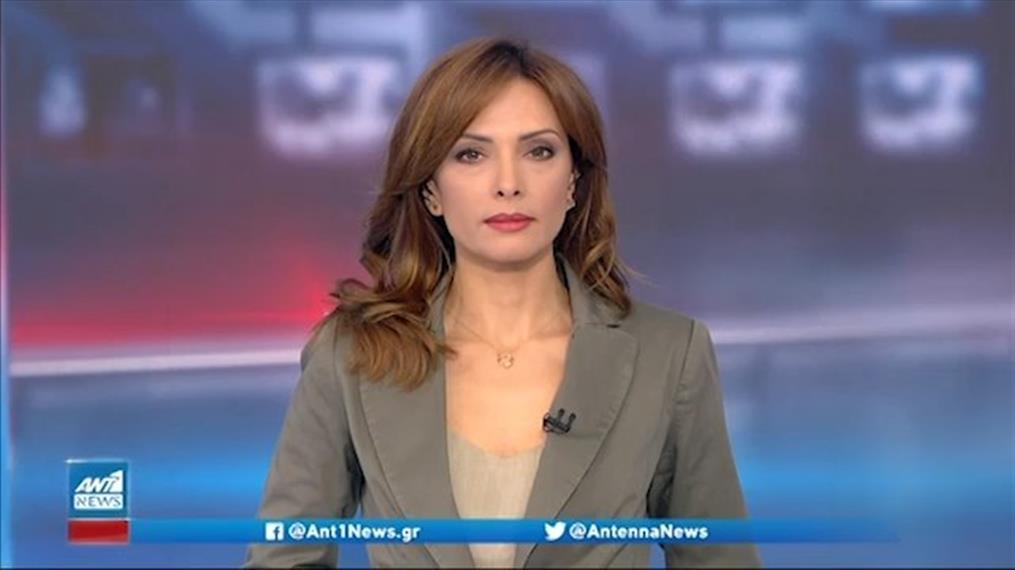 ANT1 NEWS 17-05-2021 ΣΤΙΣ 13:00