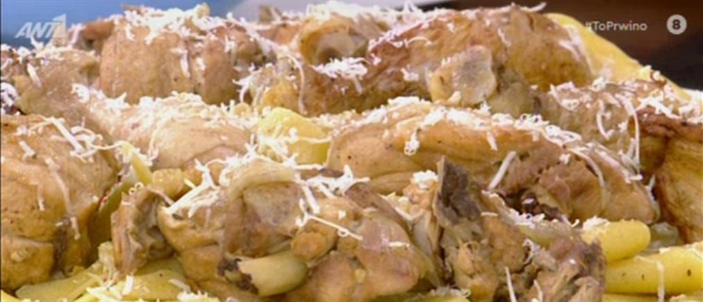 Κοτόπουλο ριγανάτο με ζυμαρικά από τον Πέτρο Συρίγο