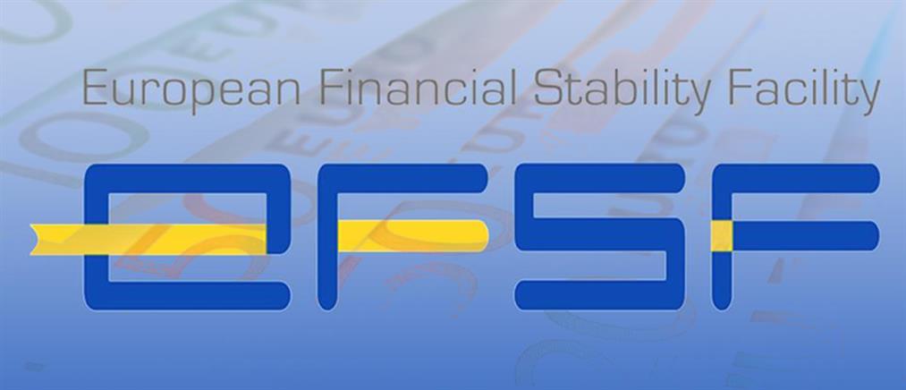 EFSF: επιστρέφονται στην Ελλάδα δεκάδες εκατομμύρια ευρώ από μείωση επιτοκίου δανείου