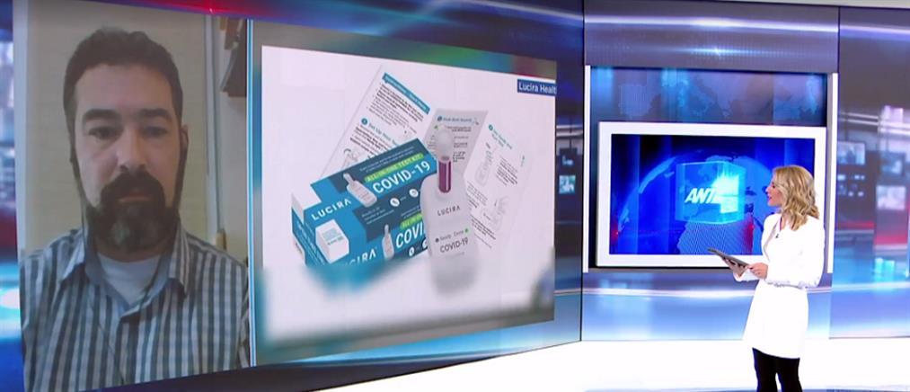 Δαγρές στον ΑΝΤ1 για self test: οι προϋποθέσεις για εξυπηρέτηση από τα φαρμακεία (βίντεο)
